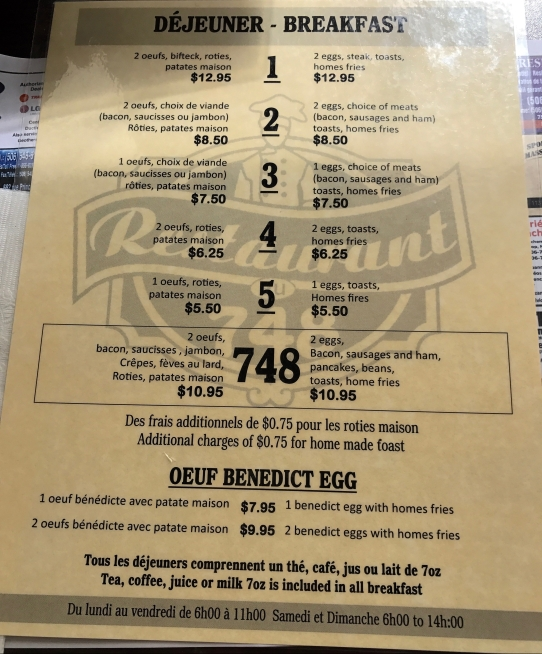 Breakfast menu at 748.