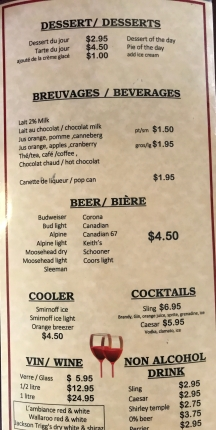 748 offers an array of beverage choices.
